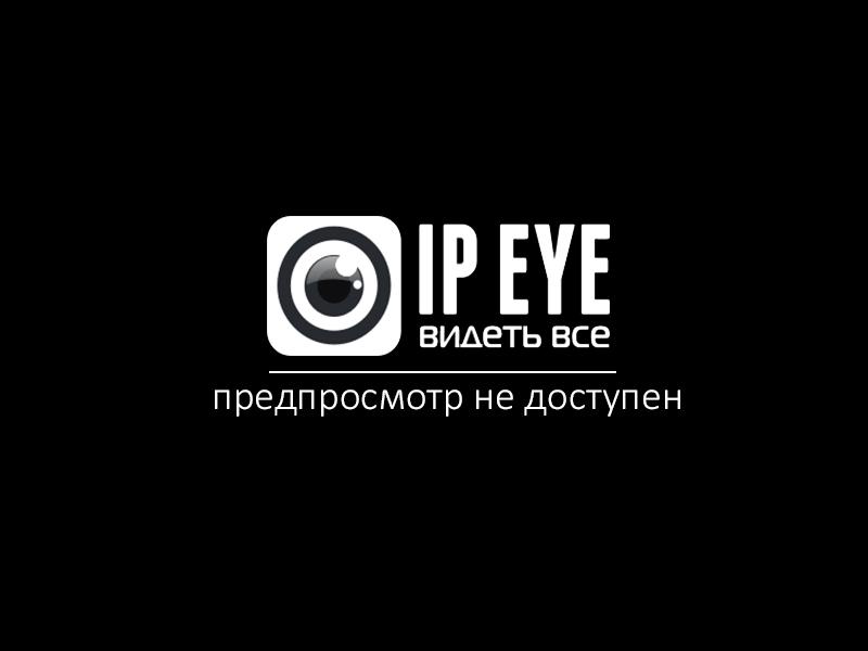 Телефонный Справочник Волгореченска Старый